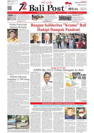 thumbnail of eBP-26062021_1
