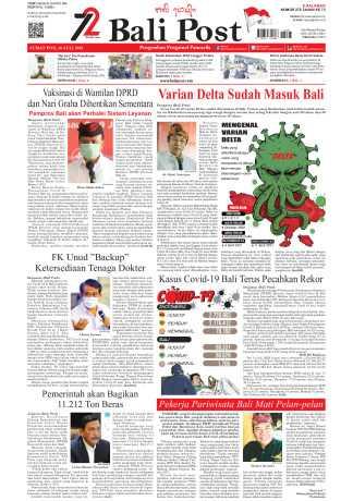 thumbnail of eBP-16072021_1