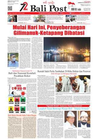 thumbnail of eBP-14072021_1