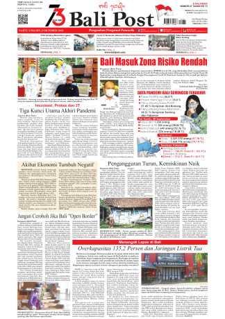 thumbnail of eBP-02102021_1